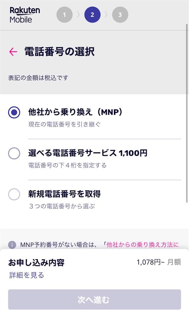 f:id:otokonobiyo:20210507204304j:image