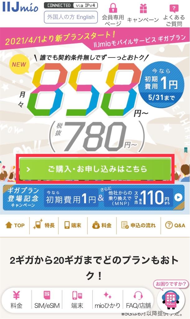 f:id:otokonobiyo:20210508200158j:image