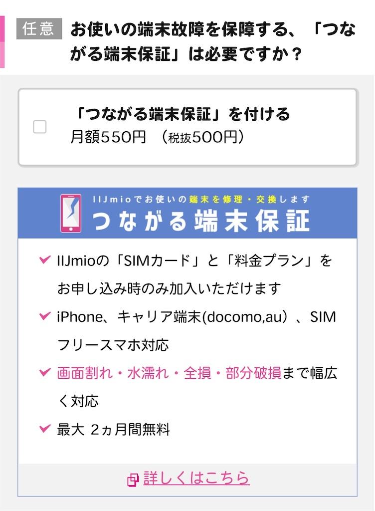 f:id:otokonobiyo:20210508200335j:image