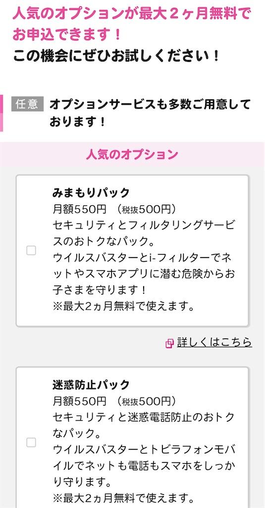 f:id:otokonobiyo:20210508235652j:image