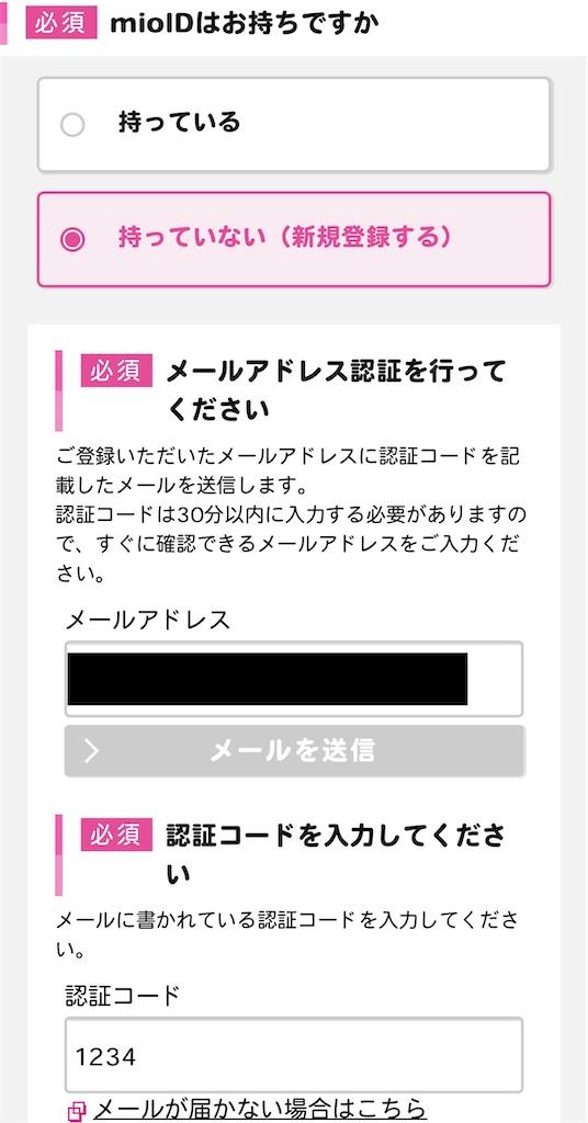 f:id:otokonobiyo:20210509000355j:image