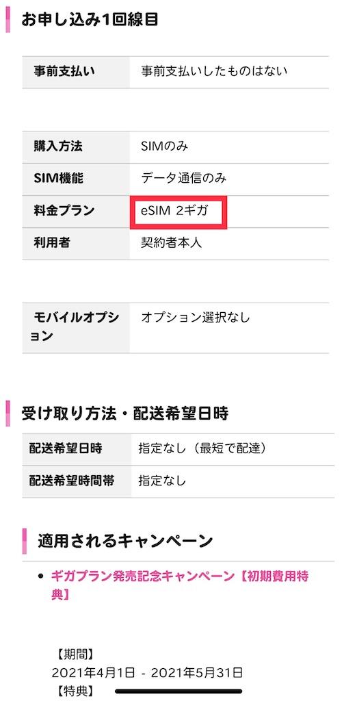 f:id:otokonobiyo:20210509221209j:image