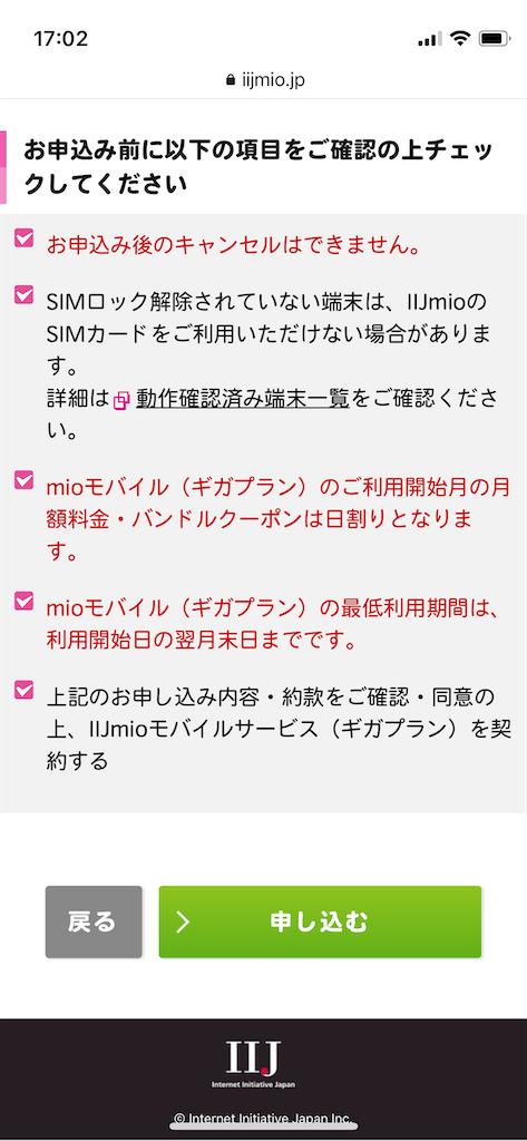 f:id:otokonobiyo:20210509221212p:image