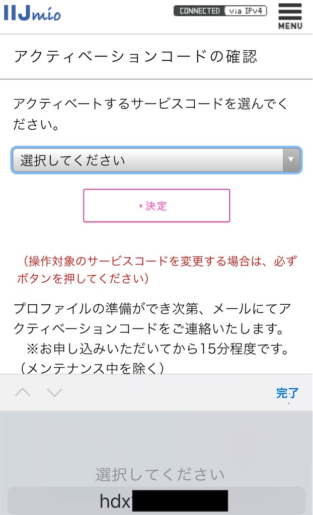 f:id:otokonobiyo:20210509222929j:image