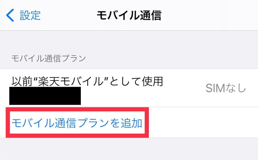 f:id:otokonobiyo:20210509225725j:image
