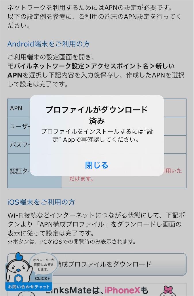 f:id:otokonobiyo:20210529002502j:image