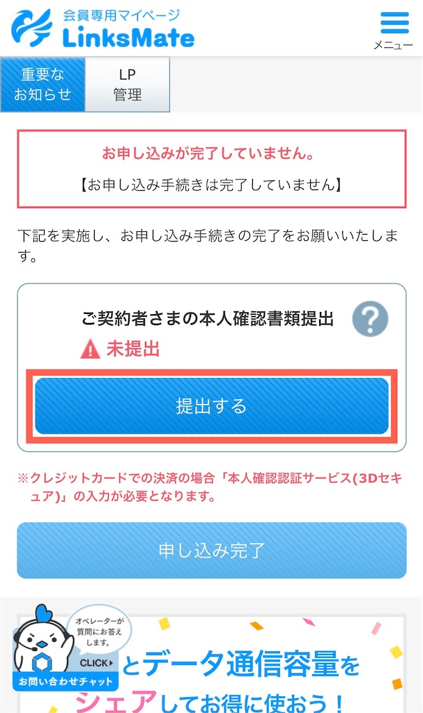 f:id:otokonobiyo:20210605094801j:image