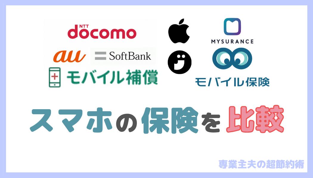 f:id:otokonobiyo:20210614140548p:plain