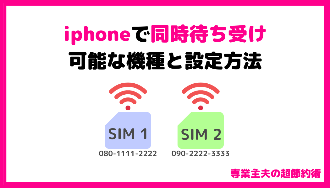 f:id:otokonobiyo:20210614141019p:plain
