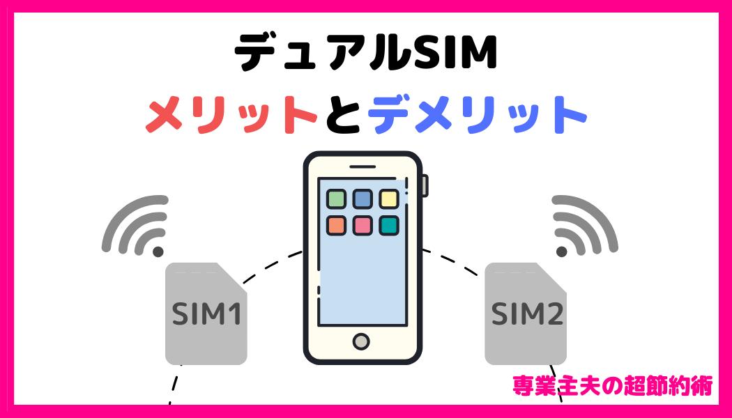 f:id:otokonobiyo:20210614141051p:plain