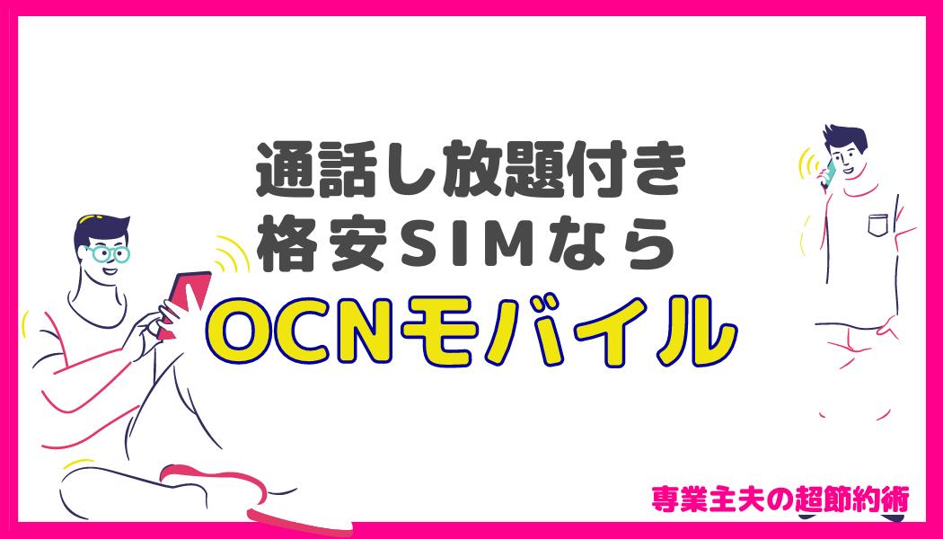 f:id:otokonobiyo:20210614142338p:plain