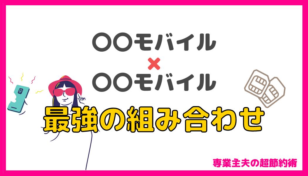 f:id:otokonobiyo:20210614142444p:plain