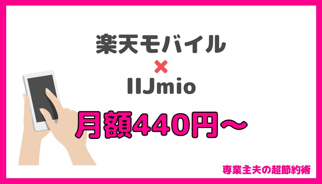 f:id:otokonobiyo:20210614143027p:plain