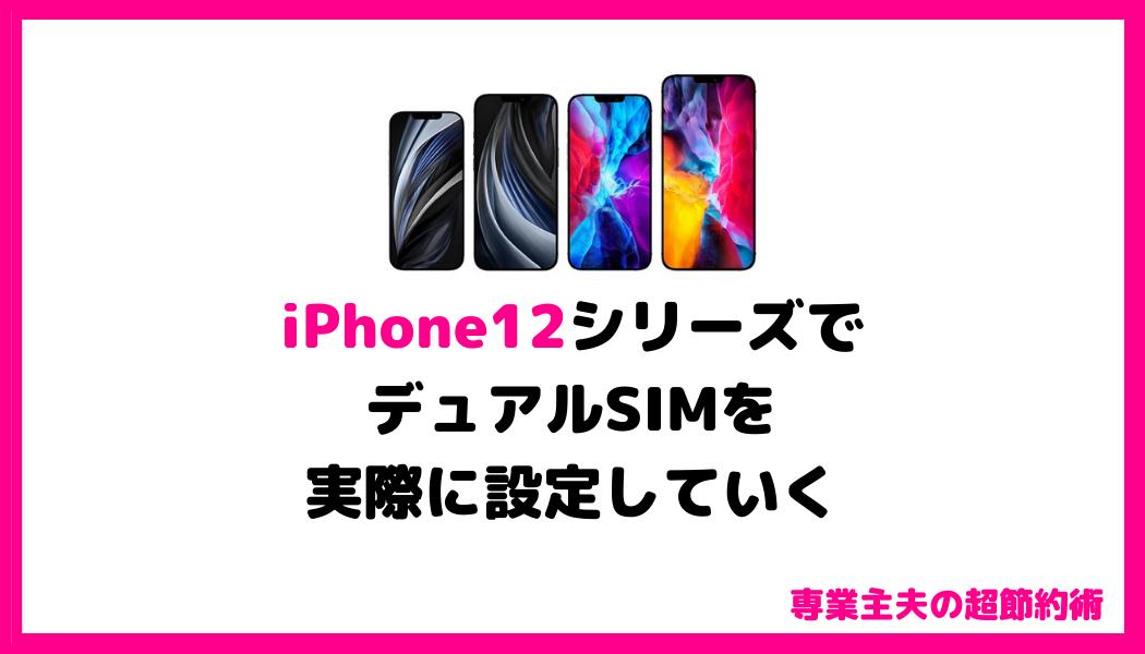 f:id:otokonobiyo:20210614143058p:plain