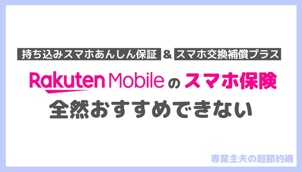 f:id:otokonobiyo:20210630151142p:plain