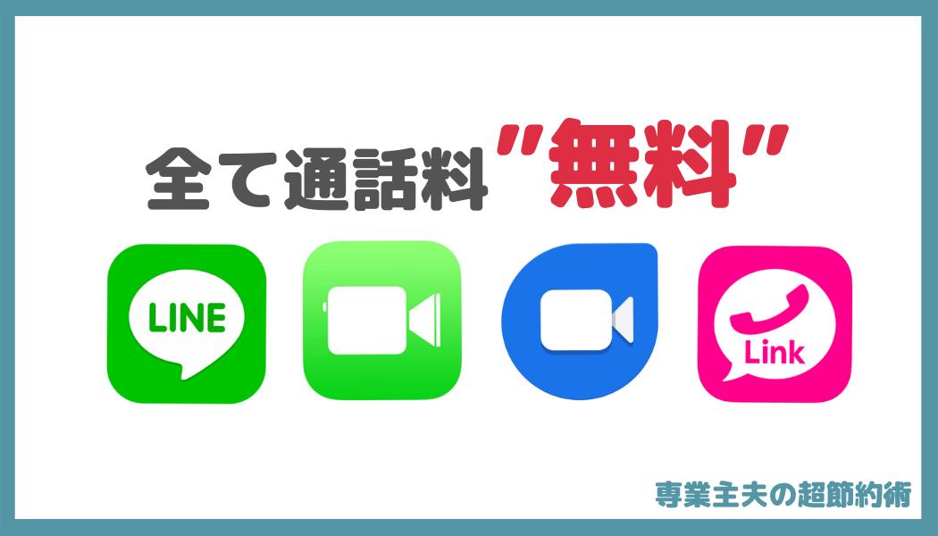 f:id:otokonobiyo:20210706170028p:plain
