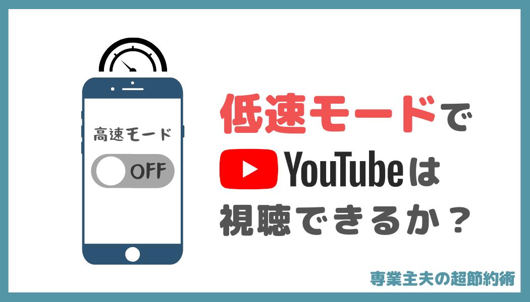 f:id:otokonobiyo:20210710092154p:plain