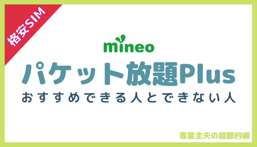 f:id:otokonobiyo:20210713173118p:plain