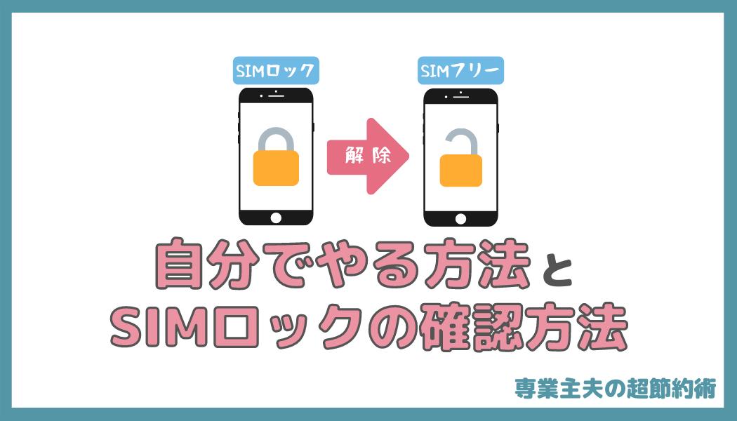 f:id:otokonobiyo:20210721152012p:plain