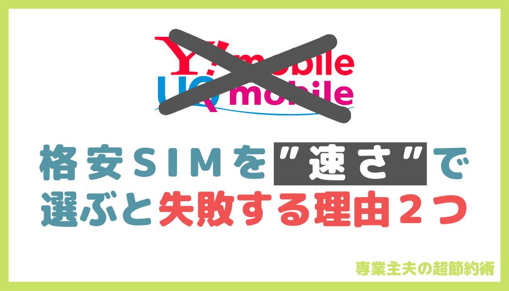 f:id:otokonobiyo:20210730123332p:plain