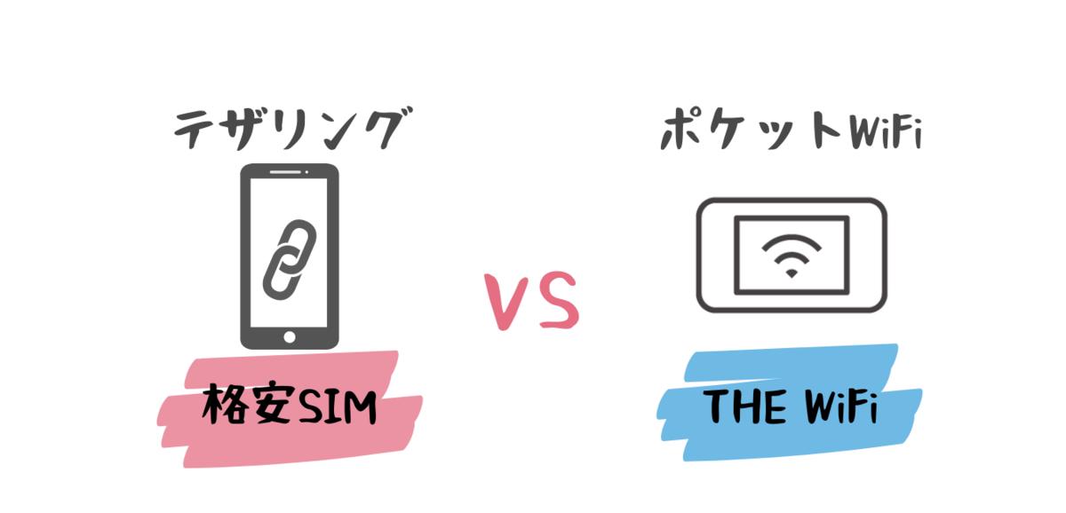 f:id:otokonobiyo:20210802111203p:plain