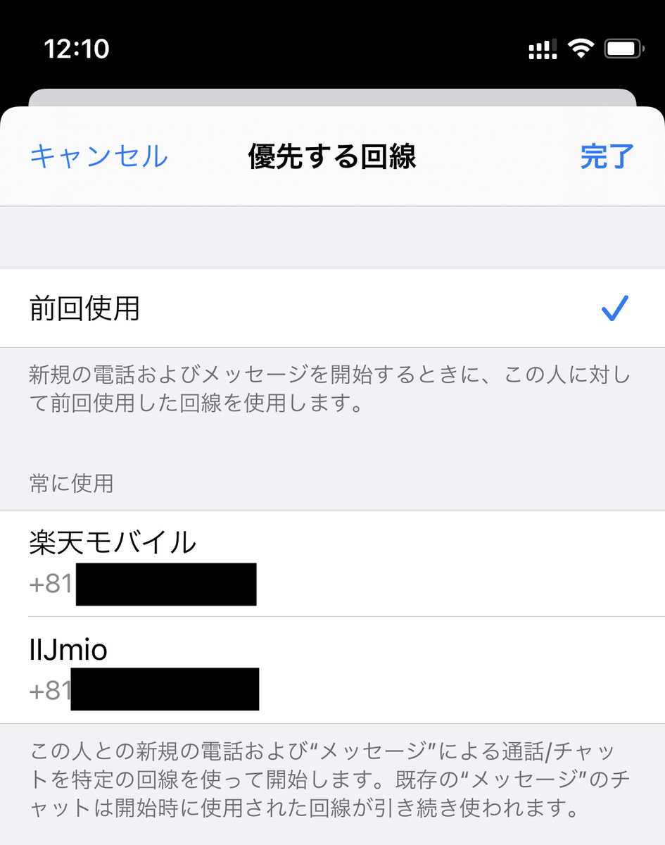 f:id:otokonobiyo:20210805121210j:plain
