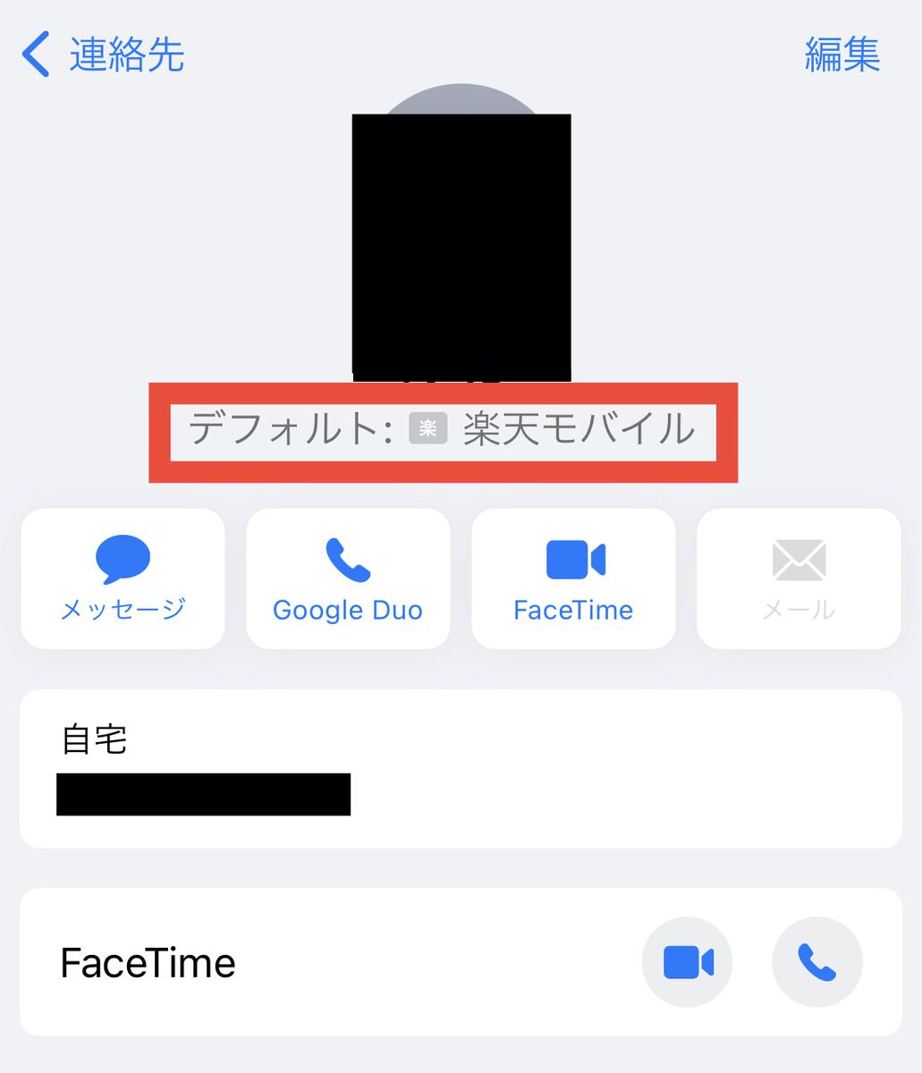f:id:otokonobiyo:20210805122005j:plain