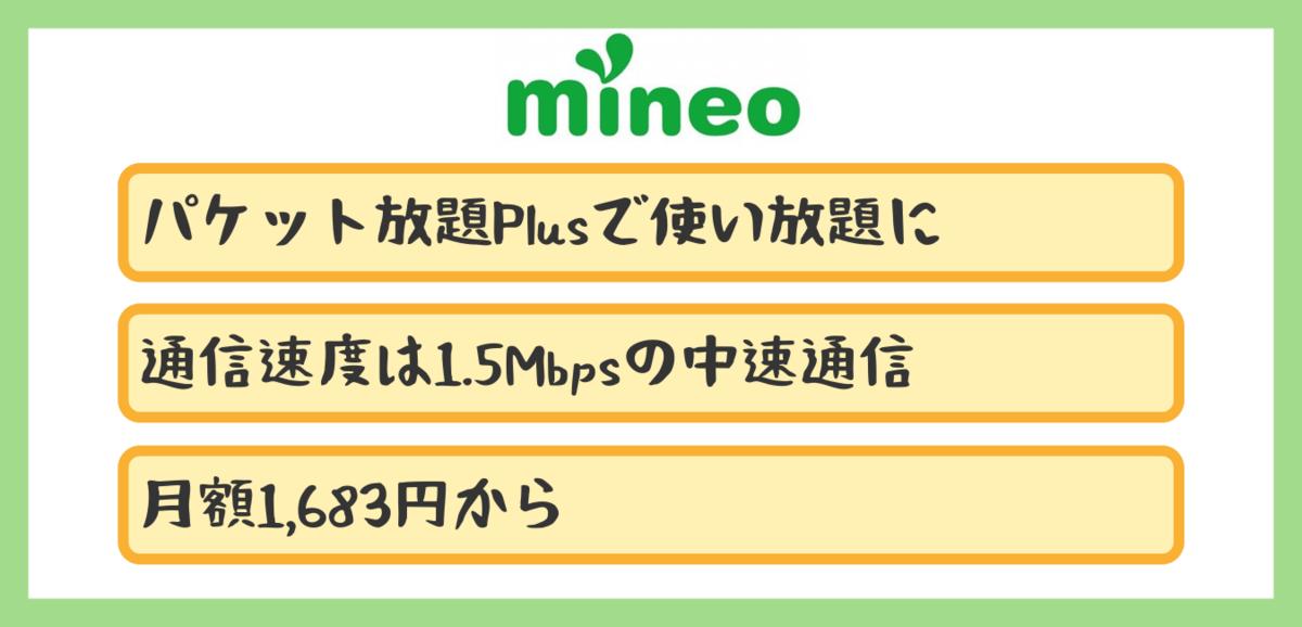 f:id:otokonobiyo:20210807220301p:plain