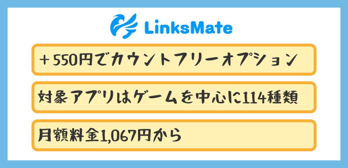 f:id:otokonobiyo:20210807222044p:plain