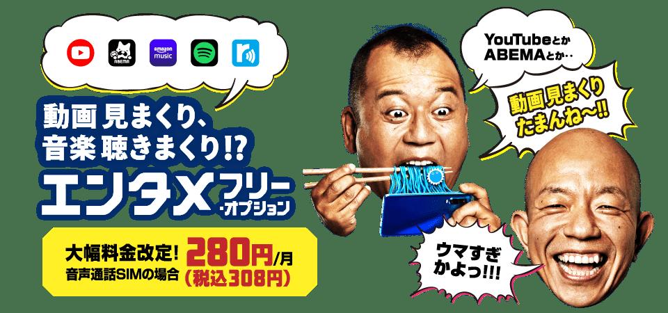 f:id:otokonobiyo:20210807223944p:plain
