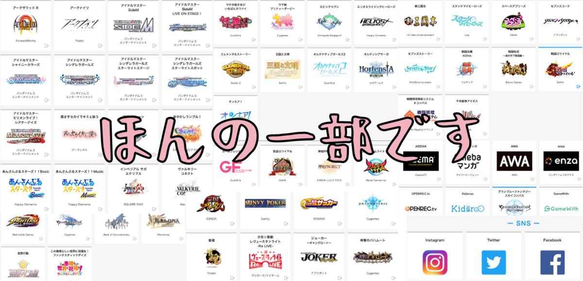 f:id:otokonobiyo:20210808083721p:plain