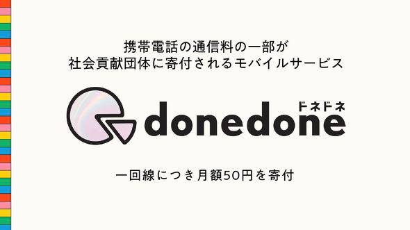 f:id:otokonobiyo:20210811094615j:plain
