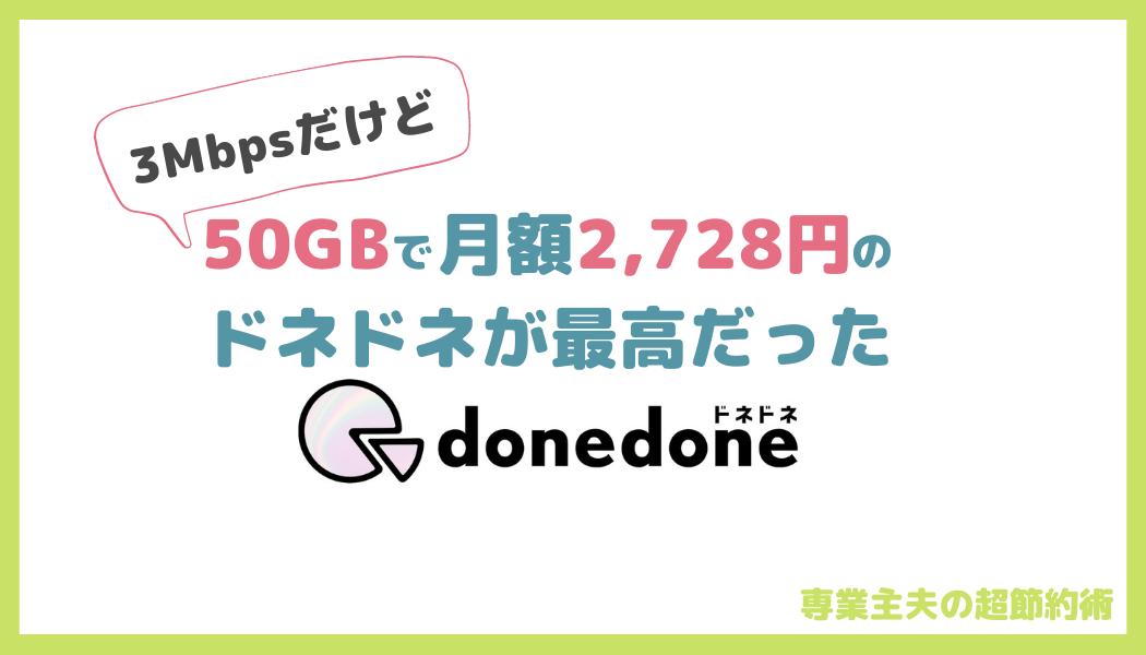 f:id:otokonobiyo:20210811142503p:plain