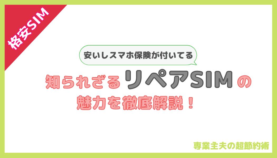 f:id:otokonobiyo:20210817215631p:plain