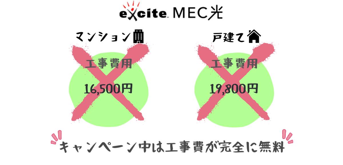 f:id:otokonobiyo:20210820121622p:plain