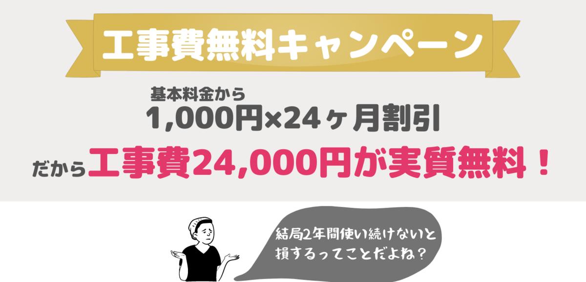 f:id:otokonobiyo:20210820121626p:plain