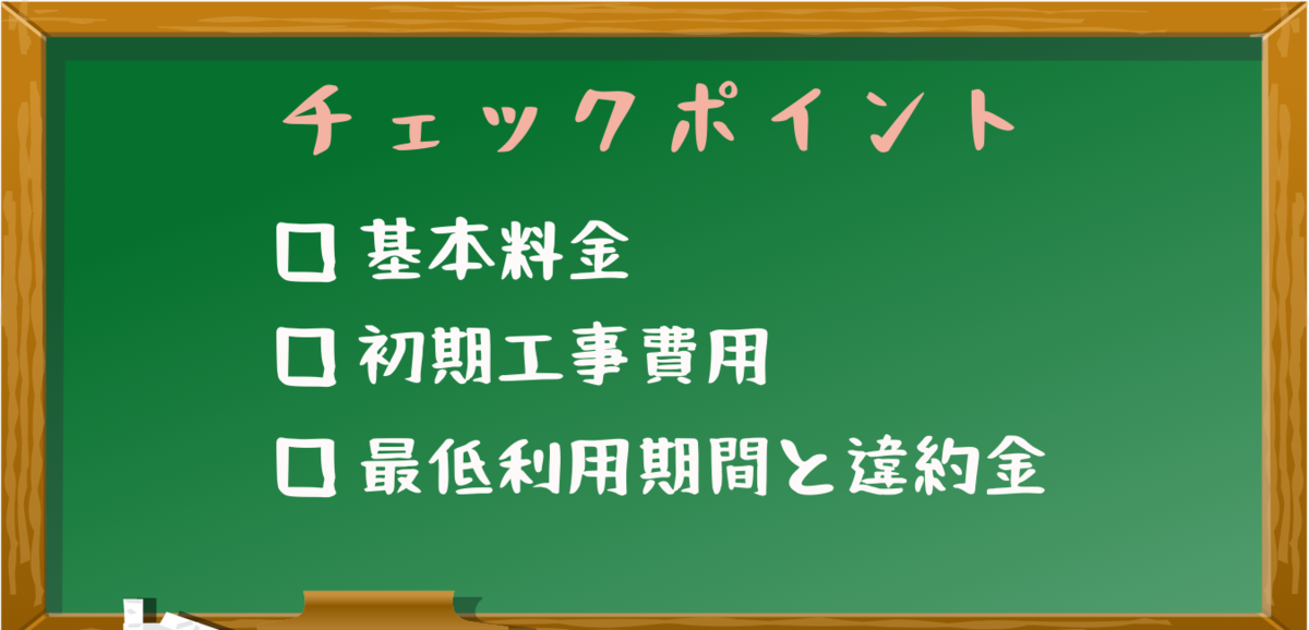 f:id:otokonobiyo:20210822170616p:plain