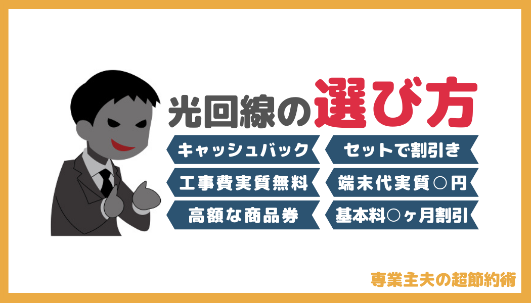 f:id:otokonobiyo:20210823232823p:plain