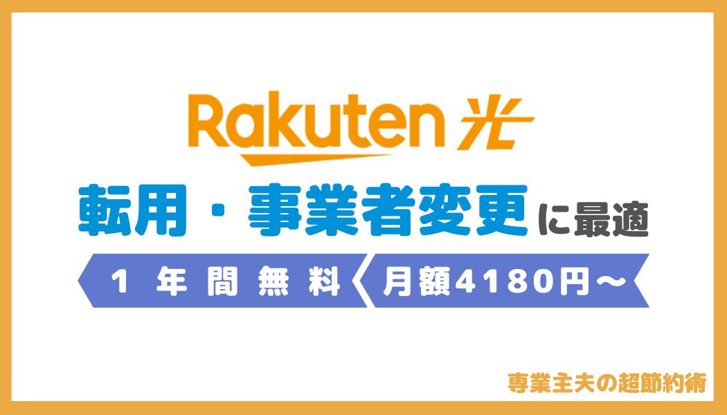 f:id:otokonobiyo:20210825110352p:plain