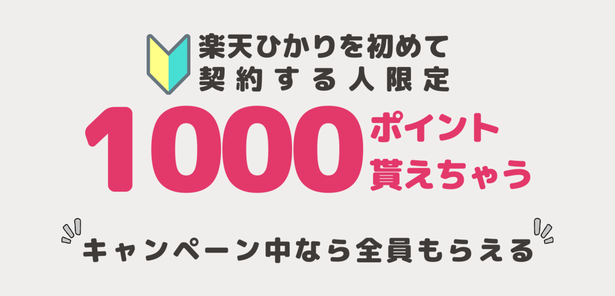 f:id:otokonobiyo:20210828125735p:plain
