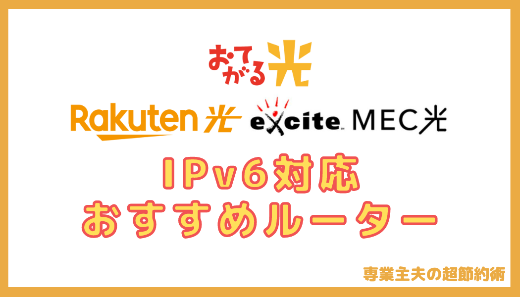 f:id:otokonobiyo:20210901212801p:plain