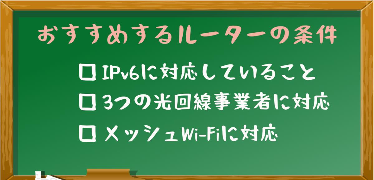 f:id:otokonobiyo:20210903141202p:plain