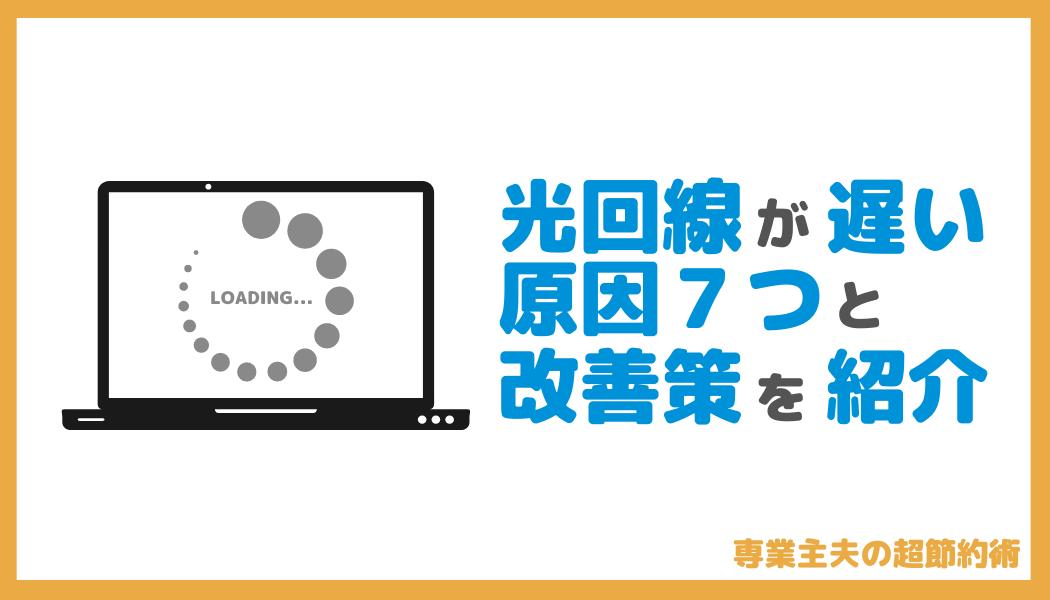 f:id:otokonobiyo:20210903145617p:plain