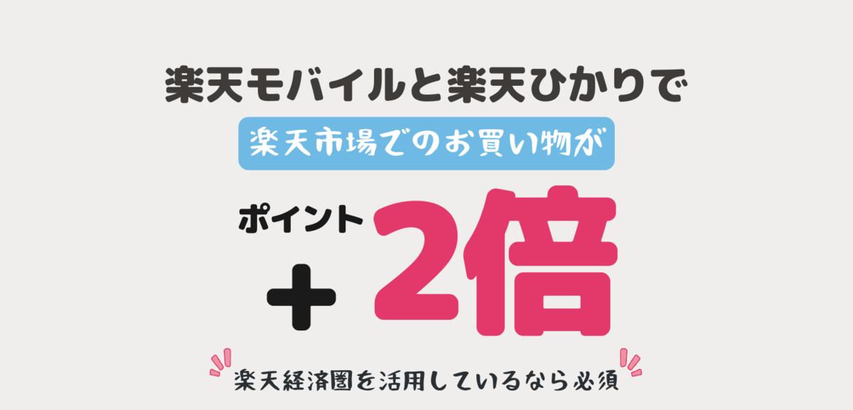 f:id:otokonobiyo:20210907100844p:plain