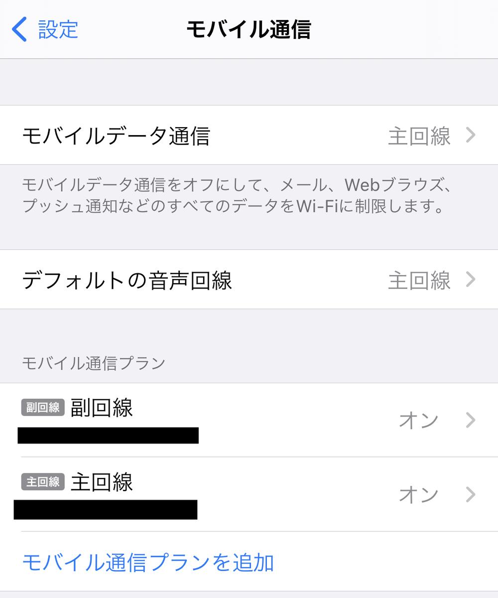f:id:otokonobiyo:20210907112642j:plain