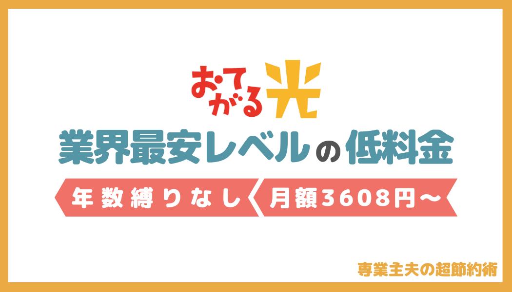 f:id:otokonobiyo:20210907165524p:plain