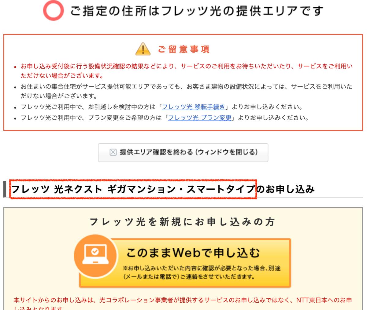f:id:otokonobiyo:20210910141756p:plain