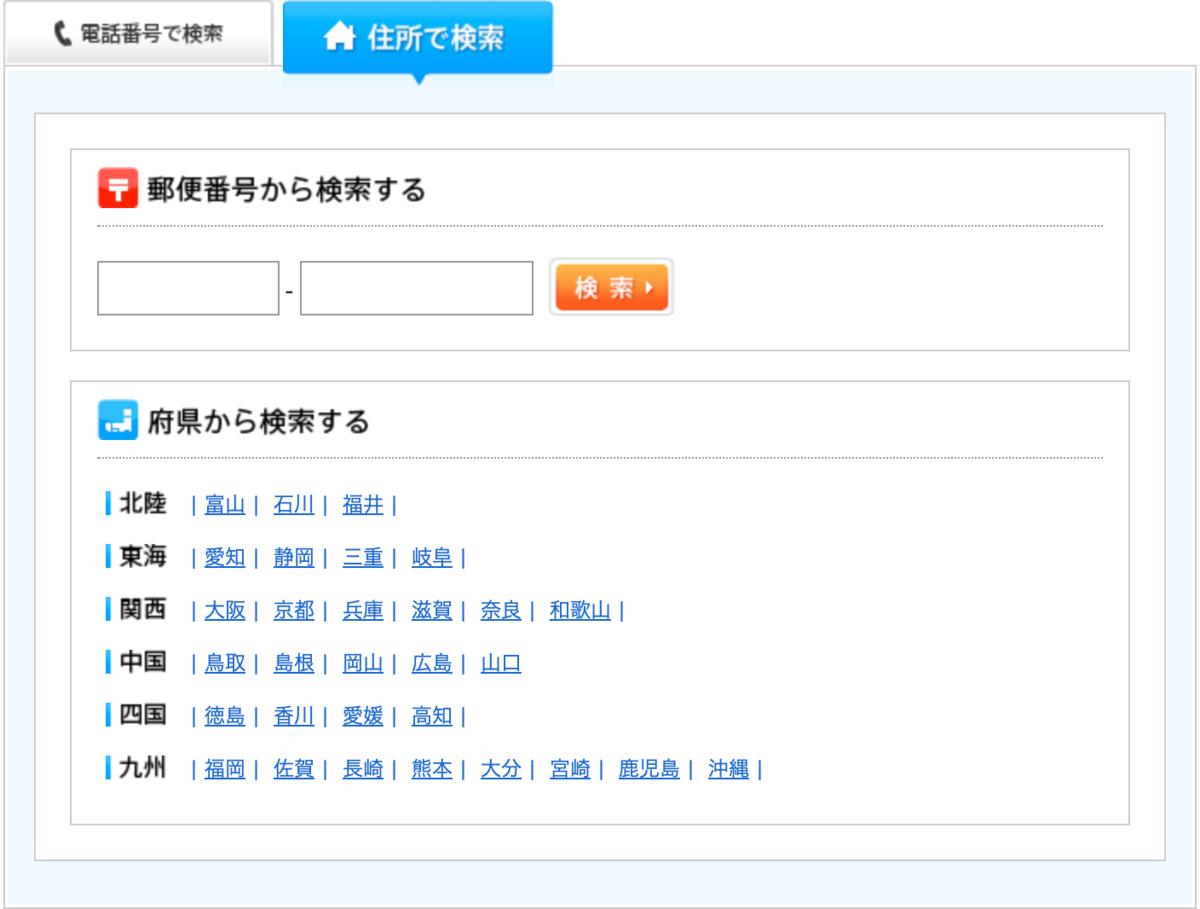 f:id:otokonobiyo:20210910142141p:plain