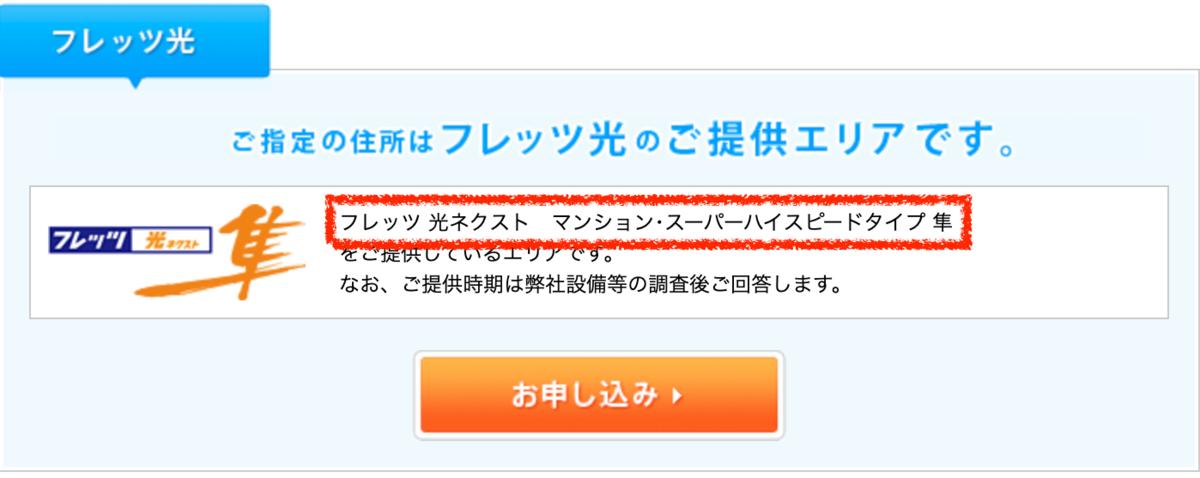 f:id:otokonobiyo:20210910142408p:plain