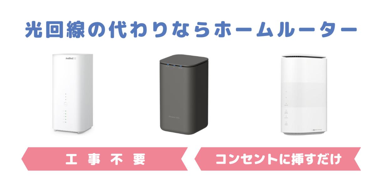 f:id:otokonobiyo:20210913112731p:plain